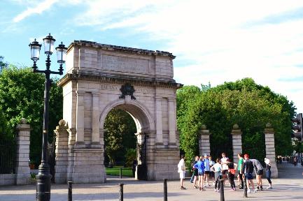Fusiliers' Arch Dublin