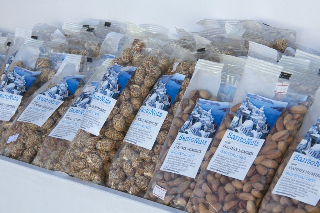 Nuts #Greece #GreekFood @GingerandNutmeg